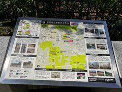 武蔵国分寺跡周辺案内図