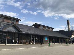 比美乃江公園から道を隔てた 氷見漁港場外市場のひみ番場街へ。