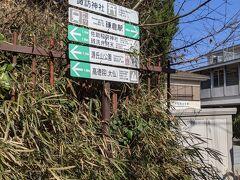 トンネルの手前には諏訪神社さん
