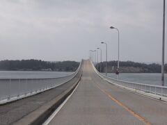能登島大橋を渡り、
