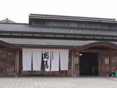 和倉温泉へ。 温泉入りたいけど、