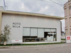ここもお気に入りの能登ミルク。