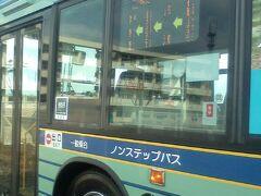 仙台市営バス「震災遺構仙台市立荒浜小学校前」行に乗りました。