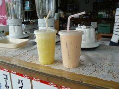 川平湾でのお楽しみ 生ジュース とっても美味しい
