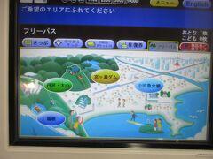 小田急電鉄・新宿駅 切符自販機画面「フリーパスポート」 画面のグリーンゾーン「丹沢・大山」を選択。