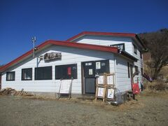9:30 花立山荘到着 ここも営業中。開けた場所にあるので、富士山が良く拝めます。