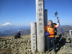 10:17 塔の岳登頂 ここまで登り始めて3時間7分。