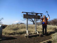 11:34 百名山<丹沢山>標高1,567m登頂。 登り始めから4時間24分です。当初計画より1時間11分早かった。