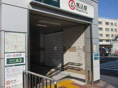馬込駅から大田区・水の通り跡と桜のプロムナード 散策