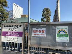 両国国技館では場所中でなくとも 平日だったら相撲博物館(無料)に入れますが 今はコロナで臨時休館しています。