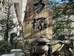 山門をくぐり、参道を歩いて行くと すぐに目に留まる大きな石碑 「力塚」