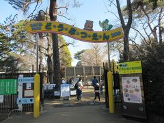 大宮公園内にある小動物園。