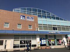 道の駅 伊良湖クリスタルポルト  お店はしばらくお休みしています