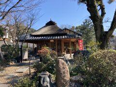 最後に福寿園の宇治茶工房に寄ってみました。