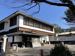 こちらでは、茶の製造に関する校庭などが勉強できる資料館がありました。