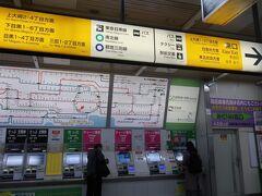 【JR目黒駅】から、 タイ国大使館/東京、へ出発