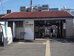 ●JR百舌鳥駅  堺市のJR百舌鳥駅にやって来ました。