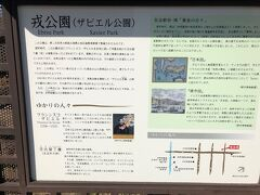 江戸時代には堺に多くの宣教師が集まりました