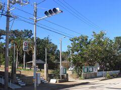 在所にある唯一の信号。 南大東小中学校の前にあります。  信号が必要なほど交通量はないのですが、島の子供たちが島を出たときに信号の使い方を知らないと困るため、いわば「教育用」に設置されたそうです。