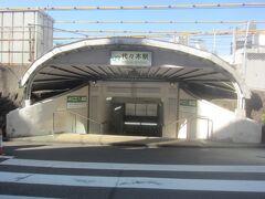 代々木駅から出発します 中央線の線路の下を潜ってひっそりとした東口へ出る