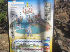 千駄ヶ谷の富士塚は江戸八富士にも数えられた現存する富士塚 都内最古の富士塚です!