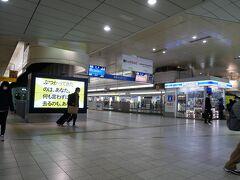 電車を1本遅らせたので時間はたっぷりあるのでちょっと休憩。 最初この西鉄福岡駅の場所がイマイチよくわからなった。 てっきり博多駅の近くだと思ったらそうではなく天神という場所にあるし、博多駅からはちょっと遠いし。 ホテルを抑えた時は博多の地理が分かっていなかったので取りあえず博多駅近くでホテルを探したけど今思えばこの駅の周辺を探した方が便利だったかも?