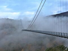 "目的1  九重""夢""大吊橋 http://www.yumeooturihashi.c0"