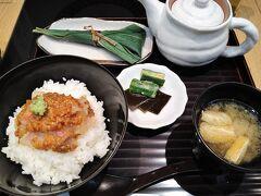 紅葉巡りが目的ではありましたが、最初に向かったのはお寺でも公園でもなく駅中の食事処「はしたて」。京都の老舗料亭、和久傳の味をカジュアルに楽しむことができるお店として人気で、開店前から行列ができます。 1週間前、開店時間に少し遅れてしまい入るのを諦めたクッシーは、今度こそ 鯛の胡麻味噌丼を食べようと開店30分前から並んでリベンジを果たしました。  デザートに西湖(蓮粉と和三盆を使った和久傳名物のれんこん菓子)が付いた「はしたてセット」に大満足!