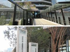 デッキを歩くとソフトバンク本社の入った東京ポートシティ竹芝です。  新しい施設は大好き。 チェックイン前にポートシティの探検。  ビルの中に社員らしき姿は見当たらず。オフィスから出ないのかな?夜はビル全体に灯りがついてお仕事中の様子でした。インフラ企業は会社に残っていないとね。 移転前の汐留本社の時は社員食堂がスゴイって噂だったから、この建物内にも豪華な社員食堂があるのかな・・
