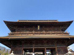 善光寺にもお参りして御朱印をいただきました。 今は書き置きに日付だけその場で入れてくださる寺社が多いのですが、こちらもそうでした。