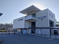 国府多賀城駅