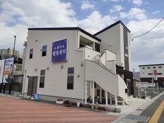 富喜寿司 石巻駅を出てすぐ左手にあります。