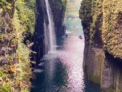 遊歩道を進むと、写真で見たあの美しい風景「真名井の滝」がありました。