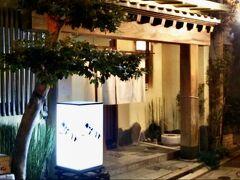 僕中ではダントツ1位のお店です。  浜松駅から、徒歩5分だから、浜松に初めて来る人も行きやすいと思います。
