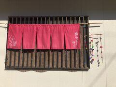 福江つるし飾りロード // 地元の中学生が造ったつるし飾りが各家の軒に飾られています