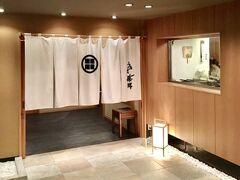 ここは、浜松駅からすぐのホテルソリッソの2階にあるお店で、直接階段で入れます。 店内は高級感あふれる静かな空間です。
