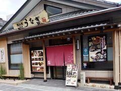舘山寺温泉街にある、うなぎの老舗です。 隣の駐車場には、観光客などの地方ナンバーの車がたくさん停まっています。