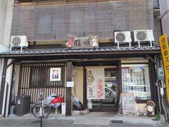 http://www.gajyun.jp/   銭湯付き 朝食付きの ゲストハウスを   見かけました