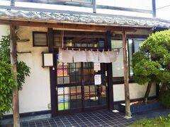 食べログ うなぎ銘店百選、常連店で、浜松でランキング1位のお店で、絶えず人待ちがあって、なかなか入店できないお店です。