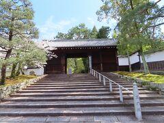 知恩院  黒門坂とその上に黒門  知恩院の北の入り口にあたる門です   伏見城から移築された黒門