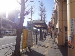 品川駅から 品93系統に乗車します。