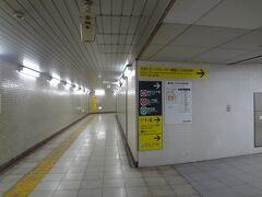 都営三田線 白金台⇒春日  写真-春日駅 迷路です