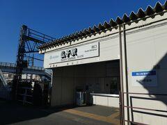 ☆1回目11月11日 仏子駅に到着しました。 午前中用があったので到着したのは14:30頃。 いつも行き当たりばったりですが、この日はコースを一応決めていました。