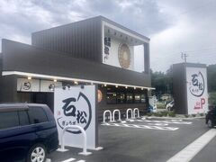 浜北区に石松餃子本店があります。 2年前に、移転して、お店が大きくなり、待ち時間が大幅になくなりました。
