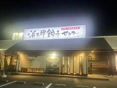 浜松市内に、いろいろな形態で、複数展開しているお店です。