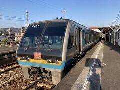 土佐山田駅