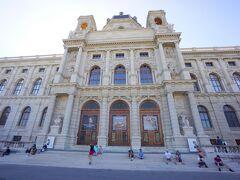 1891年にオーストリア皇帝フランツ・ヨーゼフ1世により開館となった美術館です。ハプスブルク家歴代の王族たちが600年かけて収集してきたコレクションが展示されています。