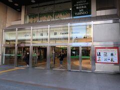 JR亀戸駅。2年前に小岩で花菖蒲を見た帰りに餃子を食べて以来で久しぶり。