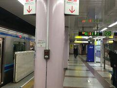出発点はいつものあざみ野駅。今日もまた敬老パスを利用して交通費ゼロの旅です。