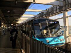 新羽駅で下車。